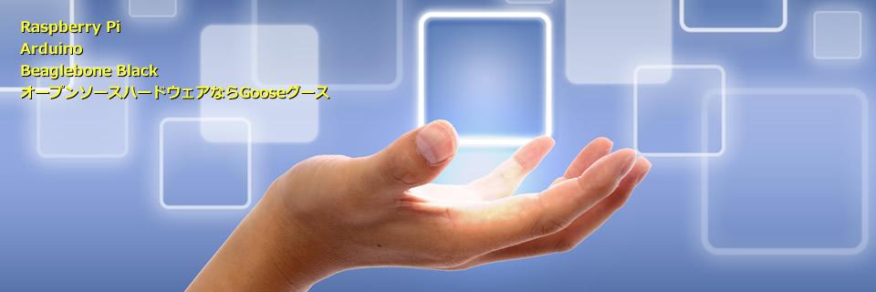 超小型PC