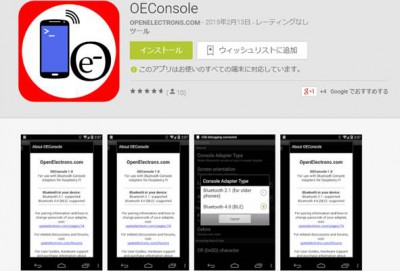 Googleplay piconsole