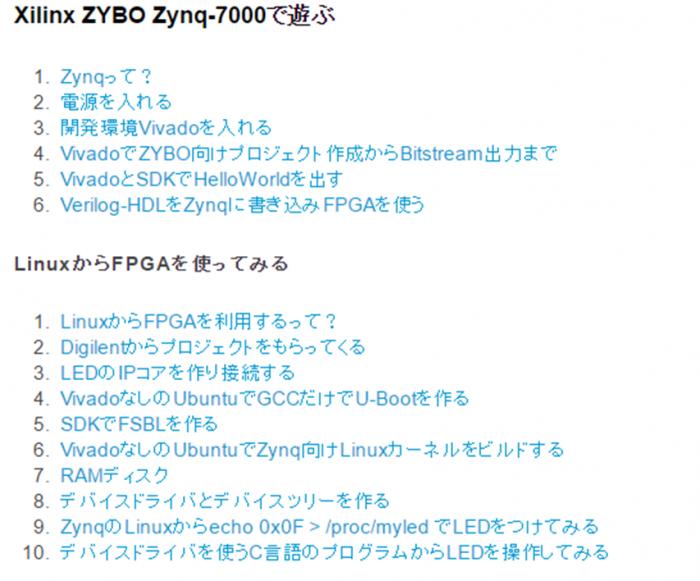 yuki-sato.com